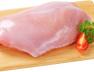 Грудка цыпленка для вашего здоровья!