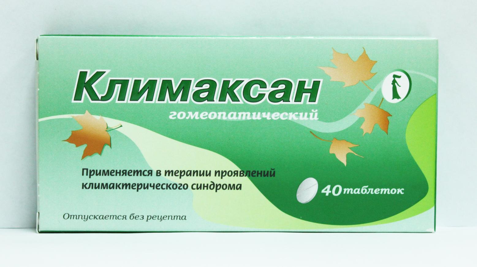 Лекарства при климактерическом синдроме у женщин